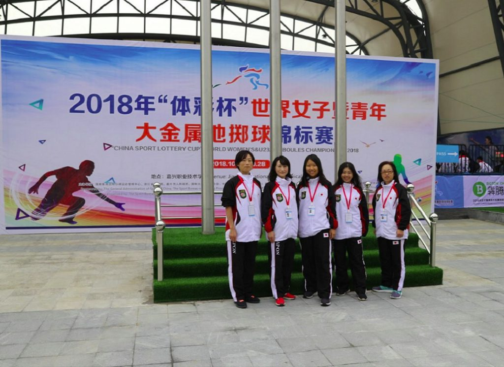 2018スポールブール女子世界選手権大会