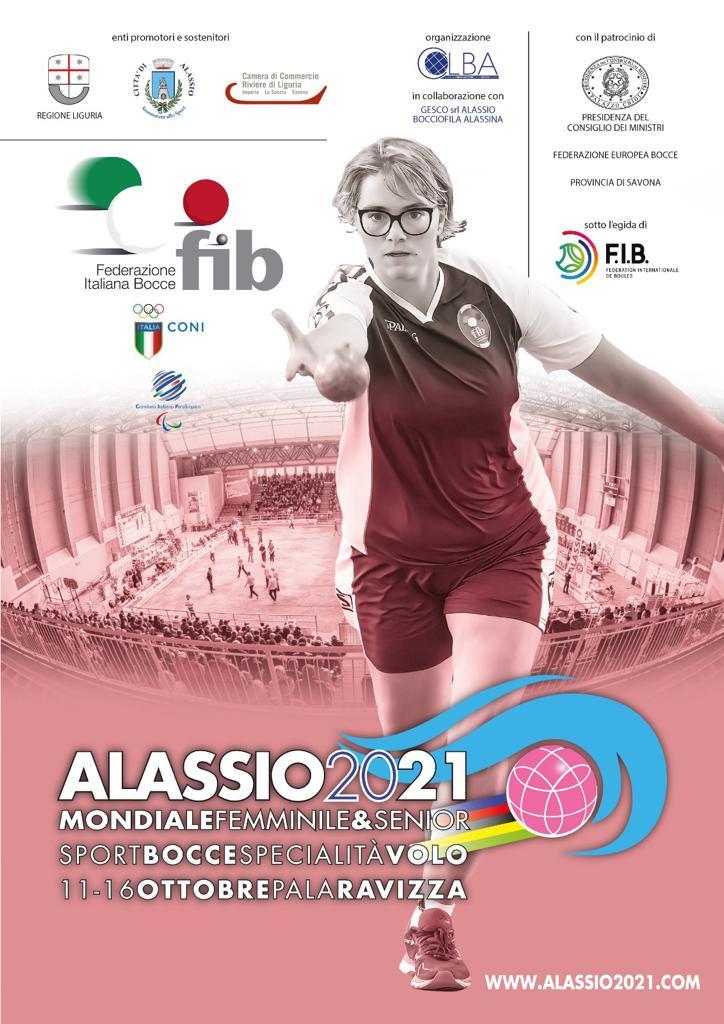 2021年世界選手権大会イタリア